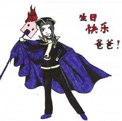 manga bm1.jpg